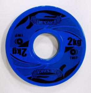 0000022_20-kg-sevi-system-change-plates_550