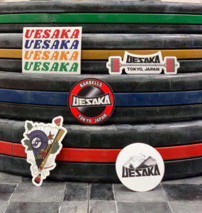 0000177_uesaka-sticker-pack_550